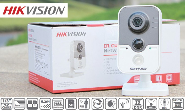 Hikvision_Camera_IR_Cube