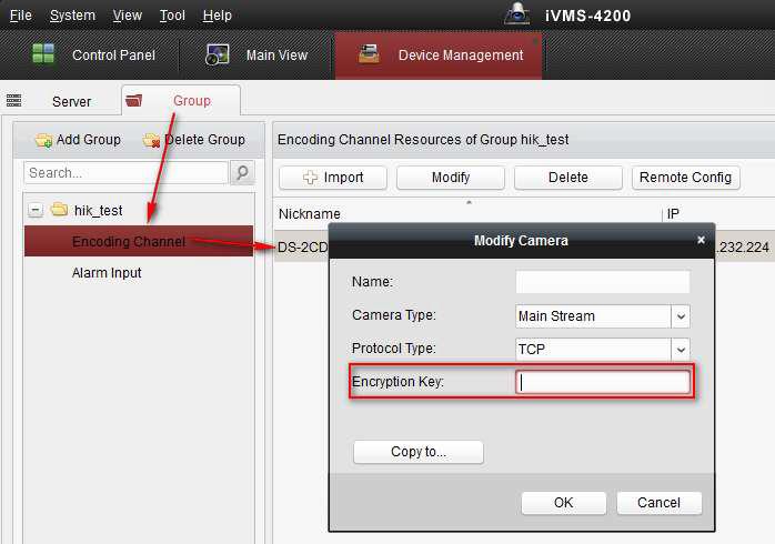 Cloud-Ezviz-iVMS4200-Encoding-Channel