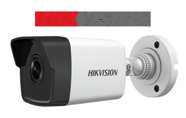 Hikvision-DS-2CD1041-I